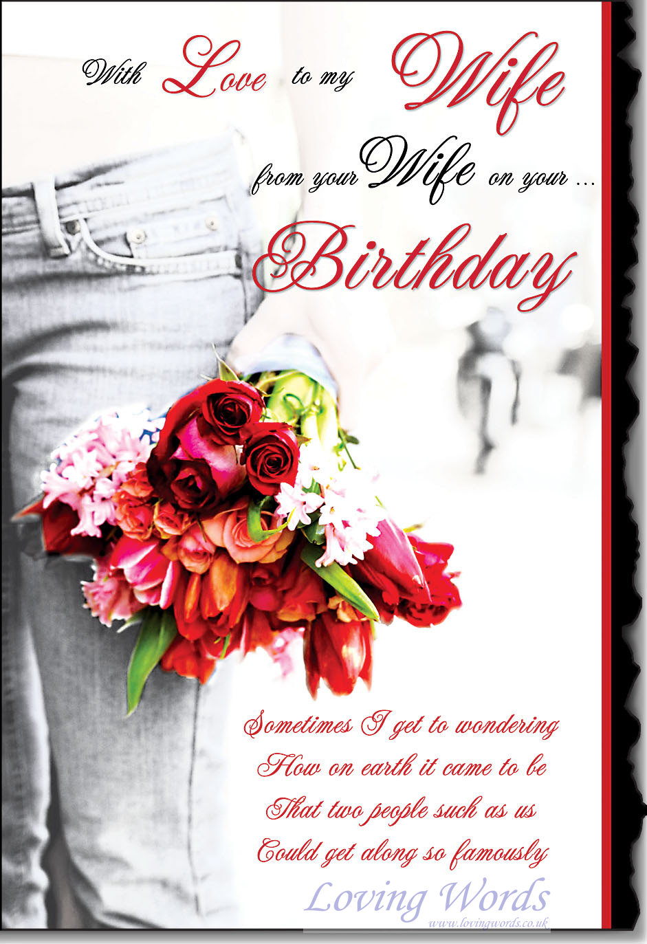 wife from wife birthday female couple  greeting cards